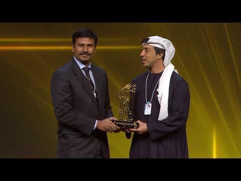 WGS Award Ceremony