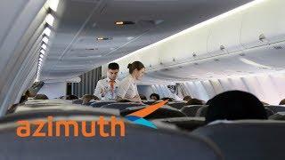 Перелет Санкт-Петербург - Краснодар на Superjet 100 а/к Азимут