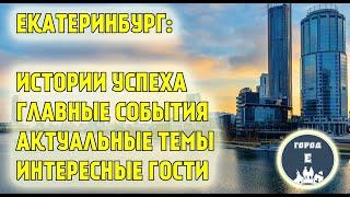ВСЕ САМОЕ ИНТЕРЕСНОЕ | ТРЕЙЛЕР КАНАЛА