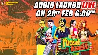 Guntur Talkies Audio Launch – Live