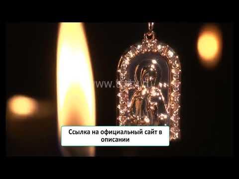 молитва святой матроне на исполнение желания