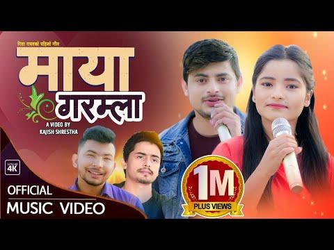 भाईरल रीता रावत र सबिन आचार्यको पहिलो गीत Maya Garamla by Rita Rawat & Sabin Acharya| New Lok Dohori