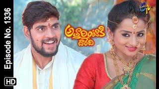 Attarintiki Daredi   14th  February 2019    Full Episode No 1336   ETV Telugu