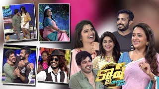 Cash Latest Promo - 20th April 2019 - Varshini Sounderajan,Anchor Ravi,Shyamala - Suma Kanakala