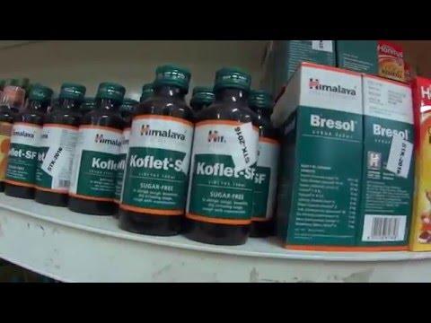 Аюрведические лекарства в ашрамном магазине.