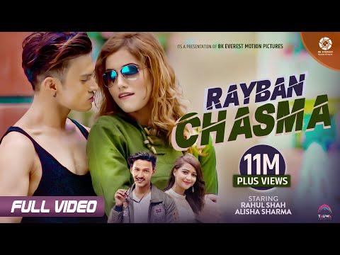 Download VIBE & WAVE - RayBan Chasma | Rahul Shah | Alisha Sharma | Bhim Bista Seerish | Anjila Regmi HD Mp4 3GP Video and MP3