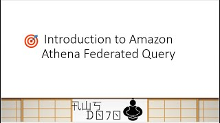 AWS Tutorials - Introduction to Amazon Athena Federated Query
