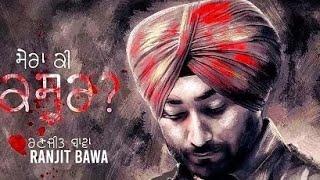 Mera Ki Kasoor   Ranjit Bawa New Song (Lyrics Song)   Latest