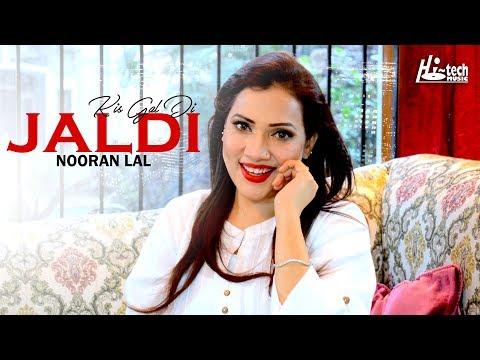 KIS GAL DI JALDI || NOORAN LAL || BRAND NEW TRACK || HI-TECH MUSIC