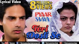Teri Dosti Se - Lyrical Video | Latest Bollywood   - YouTube