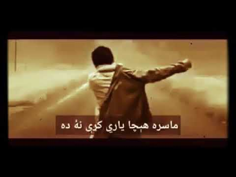 Pashto sad poetry 2018