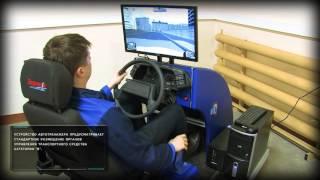 """Автотренажер """"Форсаж-2"""" (оригинальная панель приборов автомобиля ВАЗ)"""