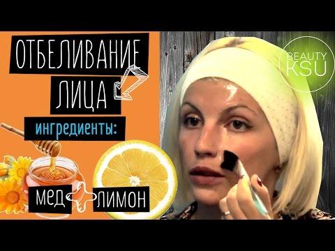 Пигментация на лице косметика