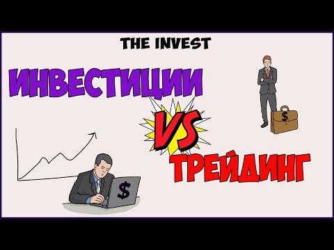 Как зарабатывали деньги самые богатые люди