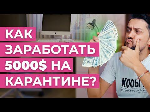 Рбк бинарных опционов видео