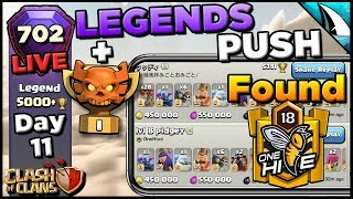 *Found OneHive in Legends!* Live Legends Push + War Attacks | Sui Lalo | Clash of Clans