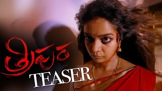Tripura - Official Teaser