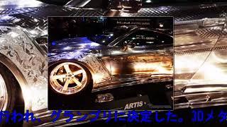 東京オートサロン15カスタムカーコンテスト、3DペイントのGT-Rがグランプリ