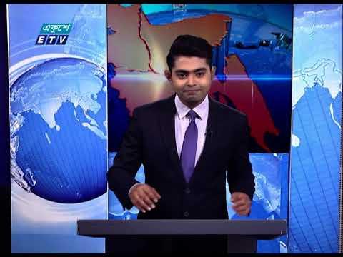 06 Pm News || সন্ধ্যা ০৬টার সংবাদ || 20 January 2021 || ETV News