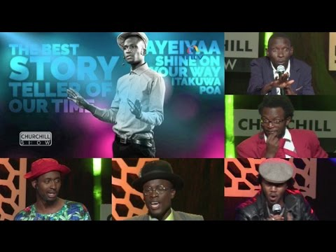 Churchill Show S4 E37: 'Celebrating the Life of AKA (Ayeiya)