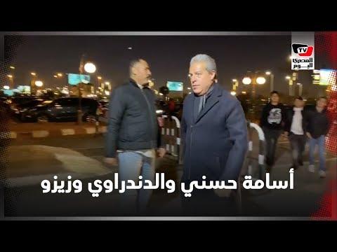 أسامة حسني والدندراوي وزيزو يصلون مسجد الشرطة لتقديم واجب العزاء في عمرو فهمي
