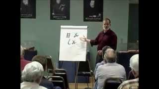 Pt2 - Frank Seekins - Intro to Hebrew Word Pictures