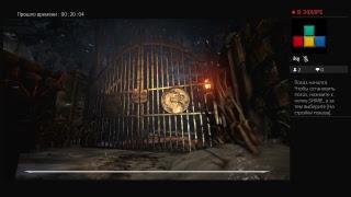 Прямой показ PS4 от qvalda360