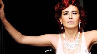 يلدز تيلبة - استسلمت (أغنية تركية مترجمة) Yıldız Tilbe - Vazgeçtim