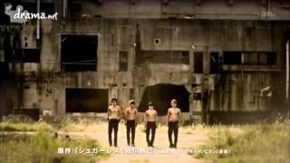 Sugarless   Opening Video
