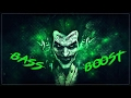 ULTIMATE BASS BOOSTED SONGS 2016 Be