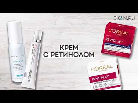 Как наносить правильно макияж при веснушках