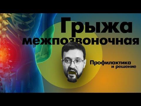 Пояснично крестцовый корсет на ленинском