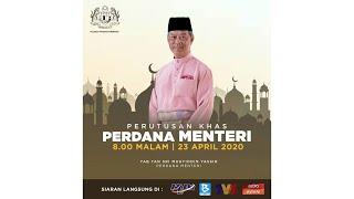 Perutusan Khas Perdana Menteri (23 April 2020)