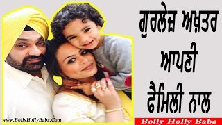 Gurlej Akhtar | With Family | Husband | Mother | Father | Son | Wedding Pics | New Songs | Movies