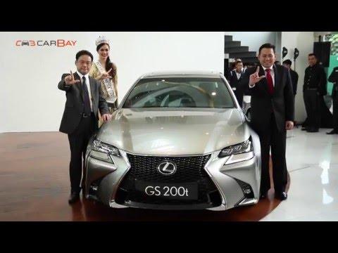 All New Lexus GS 200t 2016 Launch