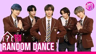 [랜덤1열댄스] RANDOM 1LINE DANCE 💙TOMORROW X TOGETHER💙 순정만화 남주 튀어나와서 관리자는 심장 주우러 갑니다;;