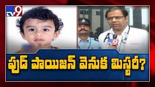 Two year old dies in Hyderabad due to food poisoning - TV9