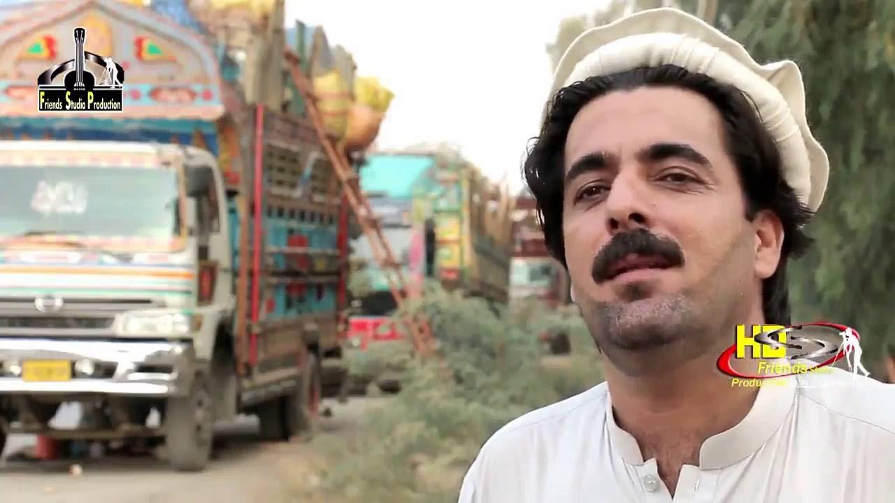 Bakhan Minawal Pashto New Song 2016 Monga Zoo Afghanistan Ta
