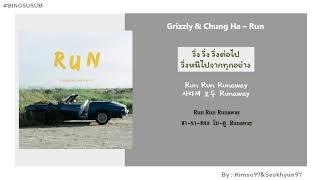[THAISUB] GRIZZLY(그리즐리),CHUNG HA(청하) _ RUN