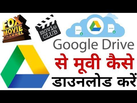 Download 5 Minute Me Koi Bhi Release Ke Din Ki Full Movie Google