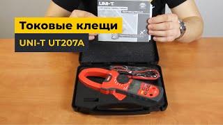 (UT207A) UNI-T UTM 1207A Цифровые клещи токоизмерительные от компании Parts4Tablet - видео