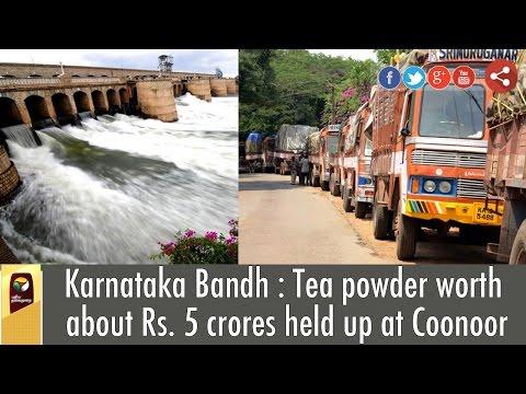 Karnataka-Bandh--Tea-powder-worth-about-Rs-5-crores-held-up-at-Coonoor