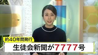 1月18日 びわ湖放送ニュース
