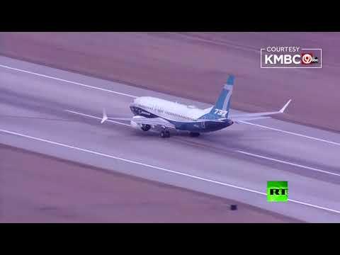 العرب اليوم - شاهد: اختبارات شركة بوينغ لأحدث طائرتها وينغ 737 ماكس في مطار كانزاس سيتي الدولي