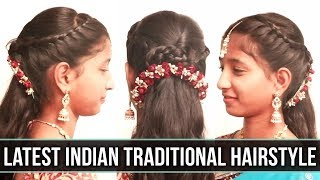 Latest Indian Traditional Hairstyle ★ 2019 || Simple Hairstyles For Special Occasions || Ladies One
