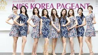【衝撃】ミス・コリア2016候補者がヤバイほど「全員同じ顔に見える」と話題に!【驚愕】劇的すぎる韓国美女たち なぜ顔が似ている人が多いのか?
