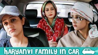Haryanvi family in car | RAKHI LOHCHAB |