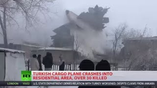 'Huge wave of fire passing by': Turkish cargo plane crashes near Bishkek, Kyrgyzstan