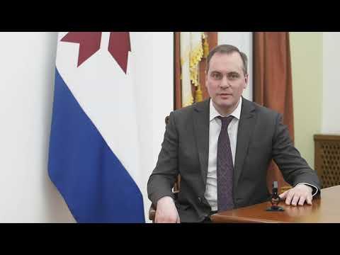 Врио главы Республики Мордовия Артем Здунов поздравил Самарскую губернию с юбилеем