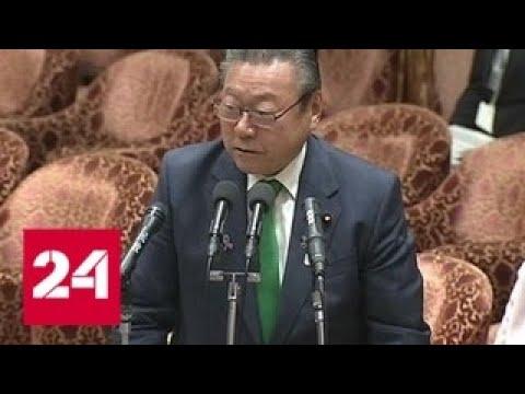 Министр кибербезопасности Японии признался, что не умеет пользоваться компьютером - Россия 24